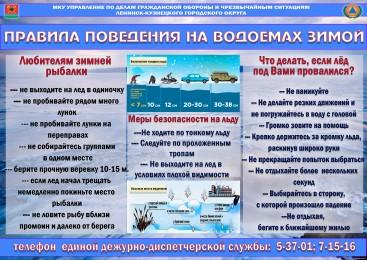 pamjatka_ld.jpg
